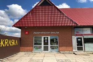 Тиккурила СПБ Выборгское шоссе Парголово